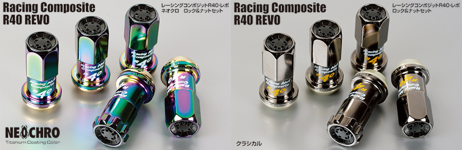 [Image: R40_REVO_tanpin.jpg]